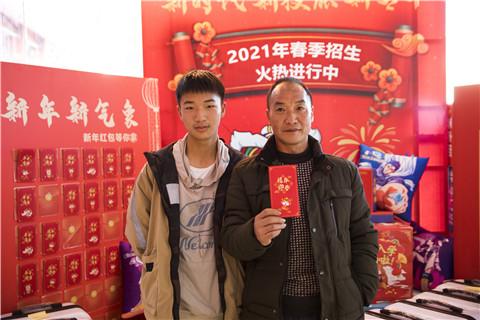 黄正雄丨我在新华,追求职业电竞路!