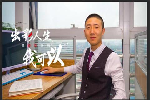 郭逢聪丨来新华学互联网技术,出彩人生,你也可以!